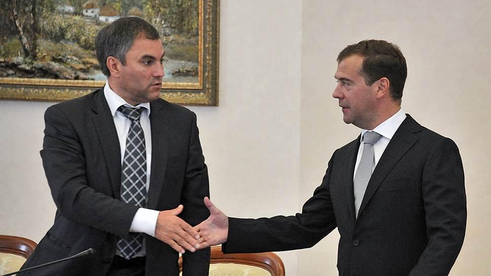 Депутатам пригрозили. «Тайная империя» Медведева наносит ответный удар.