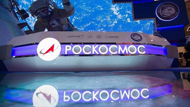 Источник сообщил о проблемах с финансированием Роскосмоса