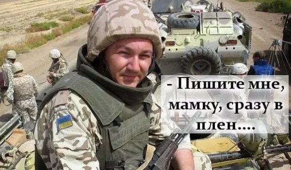 Эксперт Шурыгин о войне Украины с РФ: «пиши, мамко, сразу в плен»