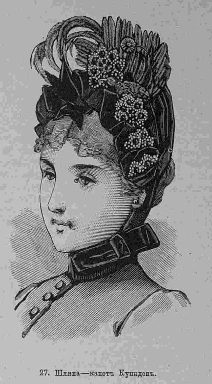 Последний крик моды. Шляпки из Парижа. 1895 г. Часть 1-3