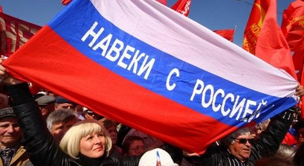 Экс-депутат Рады: Киев хочет отправить зарешетку 700 тысяч жителей Крыма