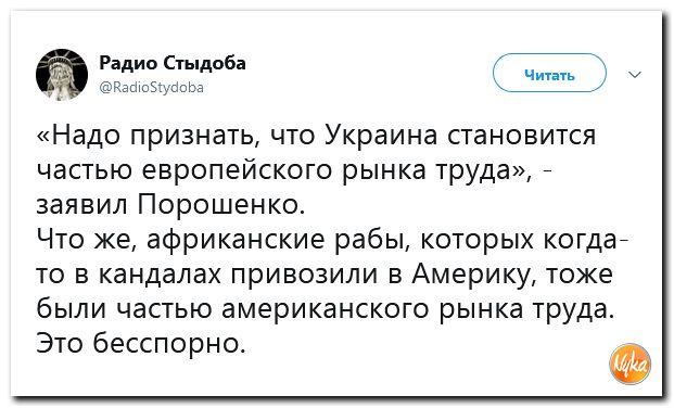 http://mtdata.ru/u17/photoD413/20470176906-0/original.jpg