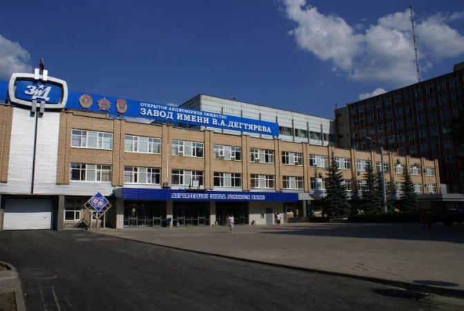 Завод имени Дегтярева отчитался о росте прибыли