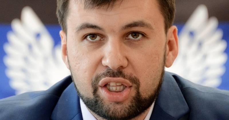 Избежит ли глава ДНР Денис Пушилин встречи с украинской ДРГ?