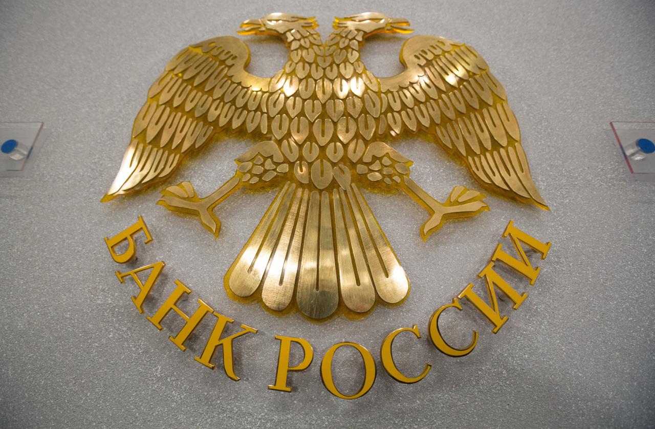 ЗавсекторомЦБ «подарил» грабителю 11 млн руб.