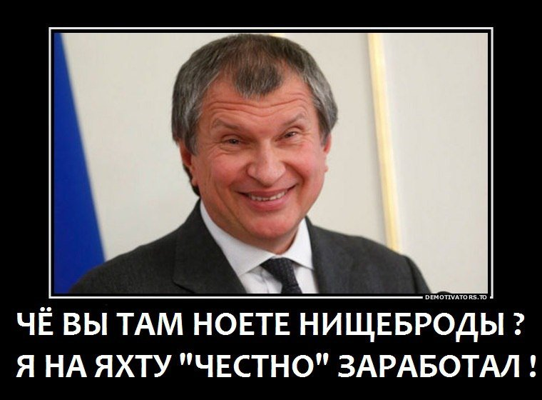 Россия- вперёд!!!!!!!!!! ...…