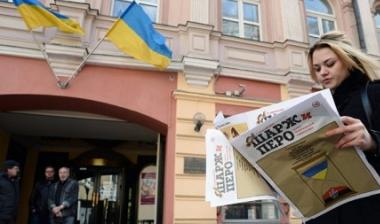 Хватит наматывать сопли: Пора закрыть культурный центр Украины на Арбате, а здание вернуть Москве