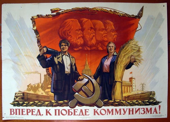 Коммунизм – возвращение в Советское прошлое и продолжение верного пути?