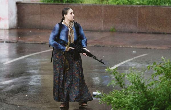 Русская весна. Записки очевидца