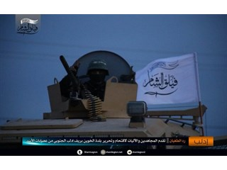 Анкара поддержала «джихад»: …