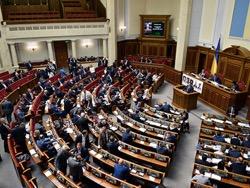 """В Раде анонсировали начало """"войсковой операции"""" в Донбассе вместо АТО"""