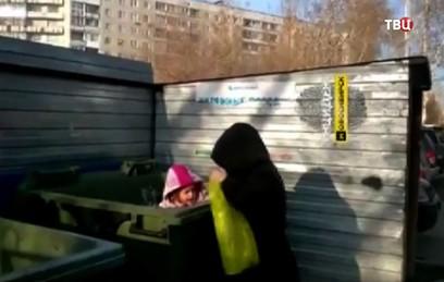 В Новосибирске ищут мать, выбросившую свою дочь в мусорный бак