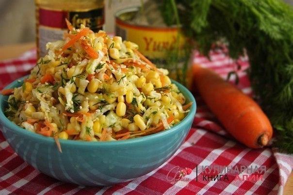 Идеальный салат с капустой, кукурузой и без майонеза! Прекрасно подойдет к жареным блюдам
