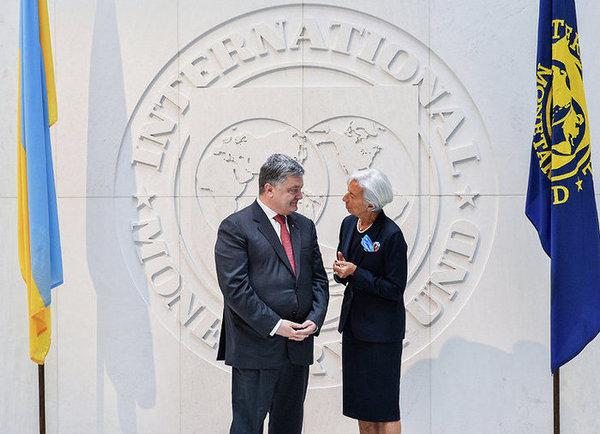 В Киеве рассказали о погашении долгов перед МВФ территориями