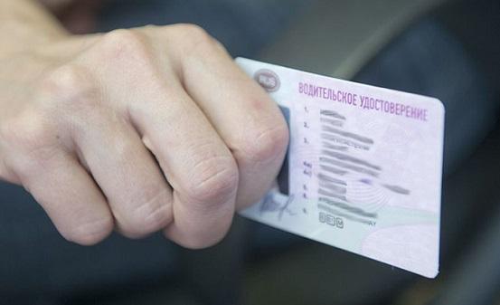 ВРоссии вступил вдействие новый порядок получения водительских прав