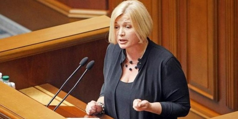 Спикер Рады Геращенко заявил…