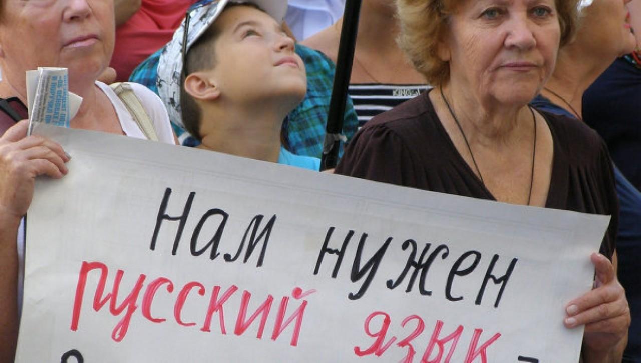 Мораторий на русскоязычный к…
