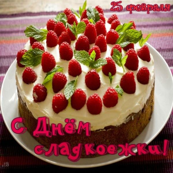 Простые вкусные торты на день рождения рецепты