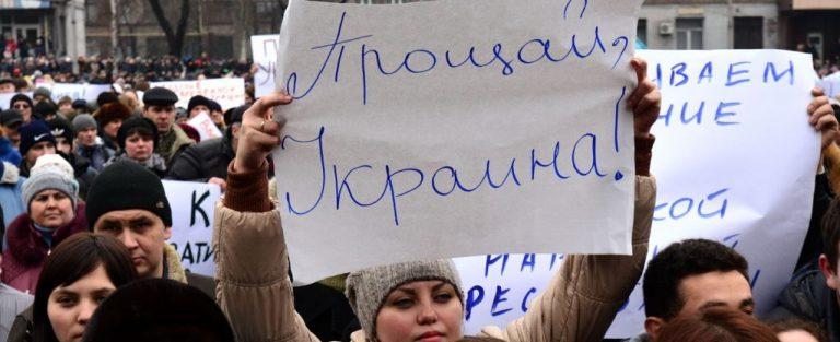 Донбасс давно попрощался с Украиной