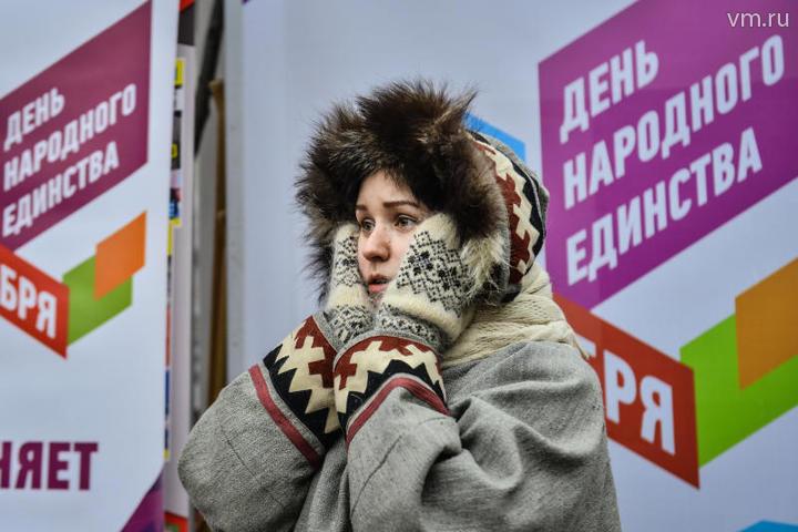 Три выходных дня будет у россиян в ноябре
