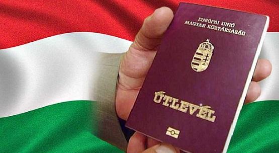 СМИ: Украинцы вЗакарпатье клянутся наверность Венгрии иполучают паспорта