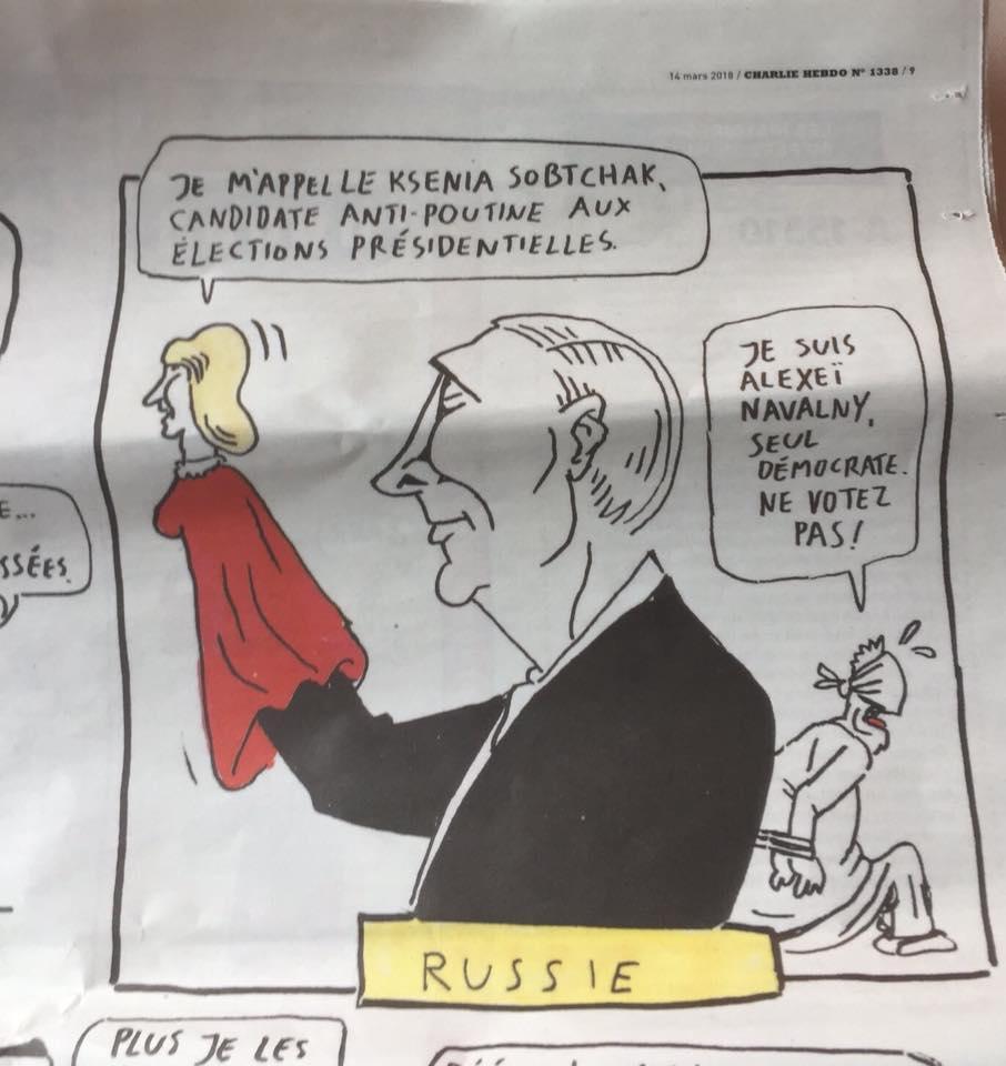 Charlie Hebdo опубликовал карикатуру на президентские выборы в России