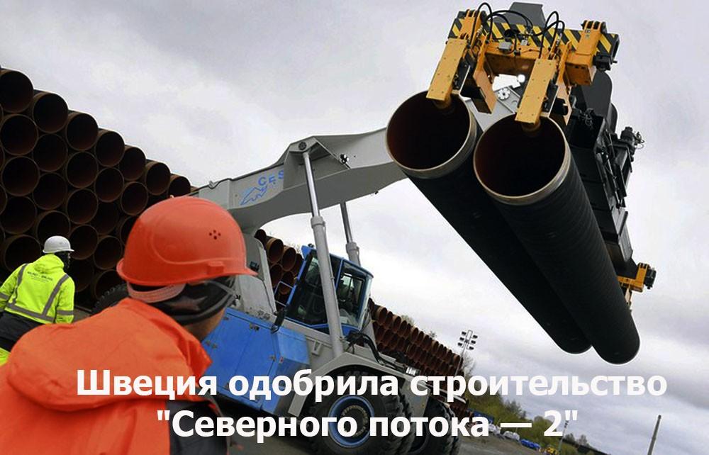 Вибачте украинци, это просто бизнес