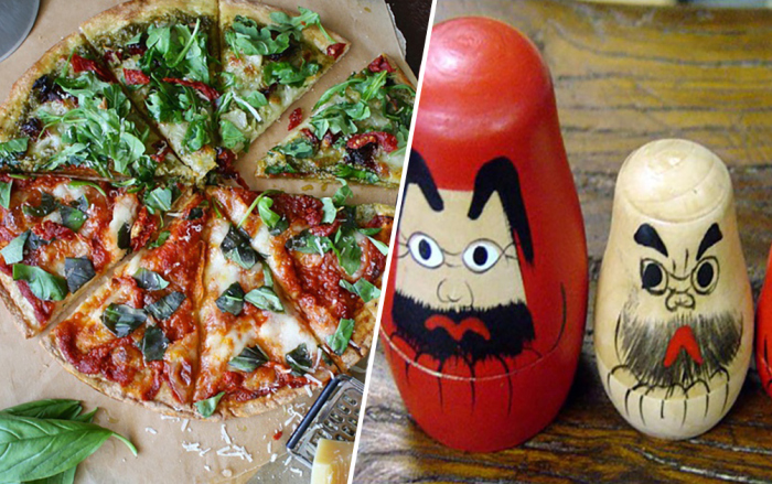 Пиццу придумали греки.