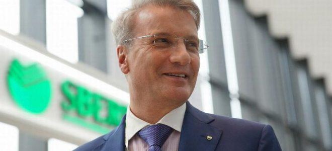Глава Сбербанка предложил ещё раз увеличить пенсионный возраст