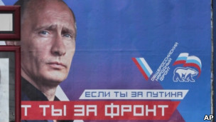 Предвыборный плакат с портретом Владимира Путина