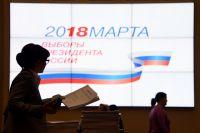 Когда пройдут дебаты кандидатов в президенты РФ?