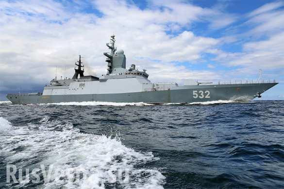 Отряд кораблей Балтфлота РФ вышел в Северное море | Русская весна