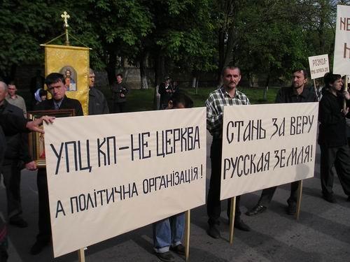 На Украине уже идет массовый…