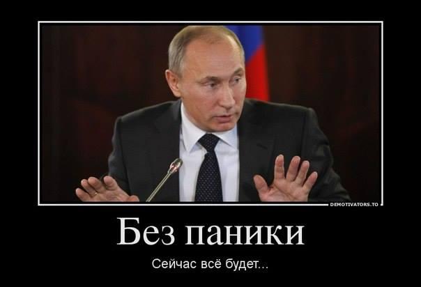Политическая операция (Сергей Георг Сретенский)