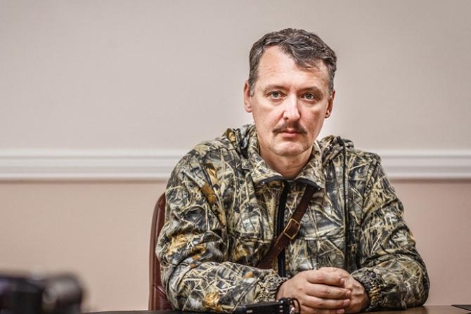 Ответы Стрелкова на ряд вопросов по его последним выступлениям