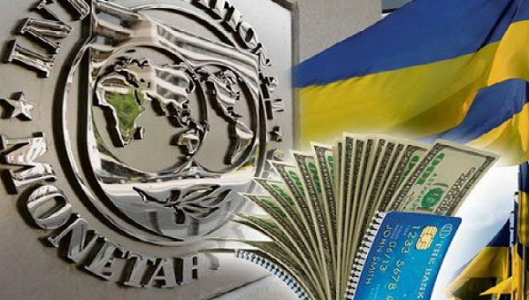 МВФ: Украина будет находиться вдолговой яме еще 15 лет