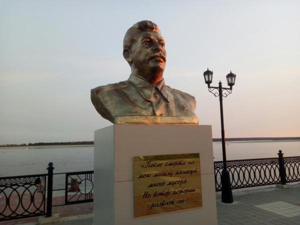 Евгений Спицын. Сталин – как красная тряпка для компрадорской буржуазии