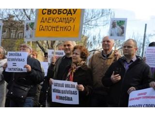 Репрессии против русских как реальность современной Латвии