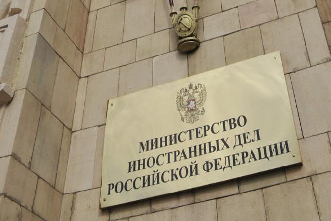 Мы готовы предметно обсудить Украину с Вашингтоном, — МИД РФ