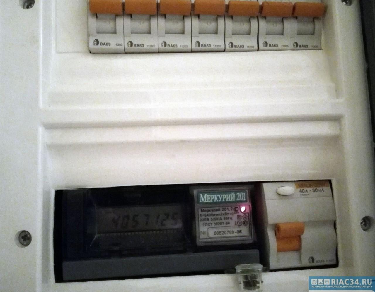 В Волгоградской области мошенники распространяют фальшивые квитанции о замене счётчиков