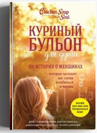 Книги, которые рекомендует