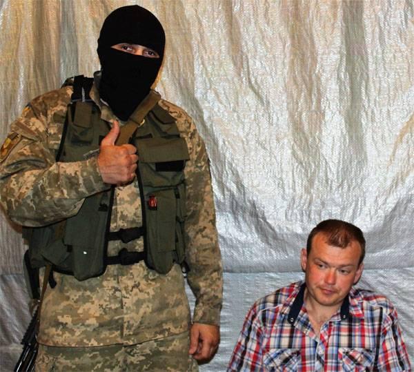 Украинская разведка: Мы верн…