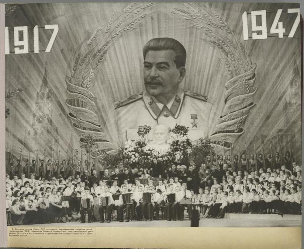 Благосостояние детей Советского Союза 1