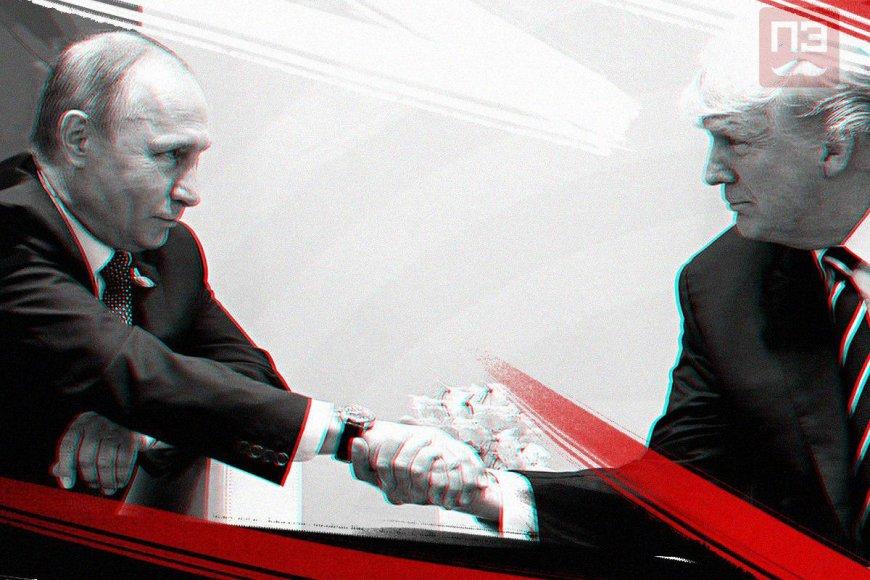 Встреча Путина и Трампа: зап…