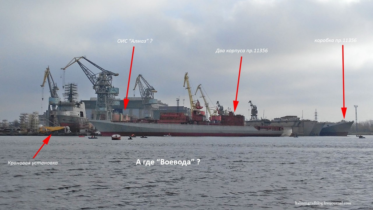 Заключен контракт с Индией на постройку двух фрегатов проекта 11356