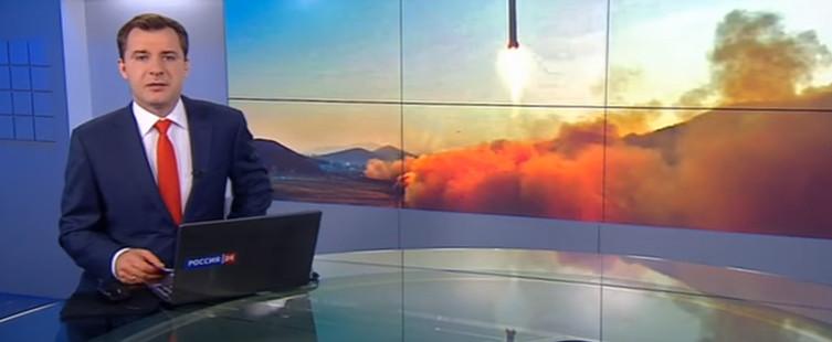Ракетный пуск КНДР: подробности