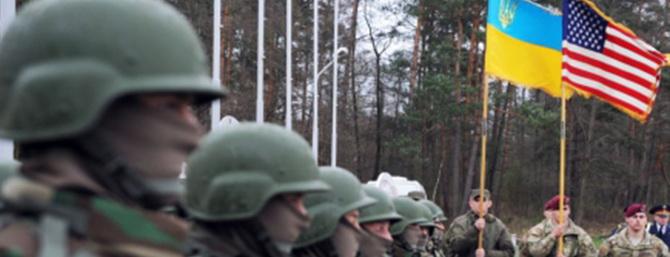 Эскалация в Донбассе ожидается после поставок оружия из США