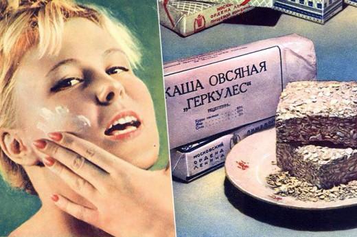 По ГОСТу — 10 лучших советских рецептов красоты