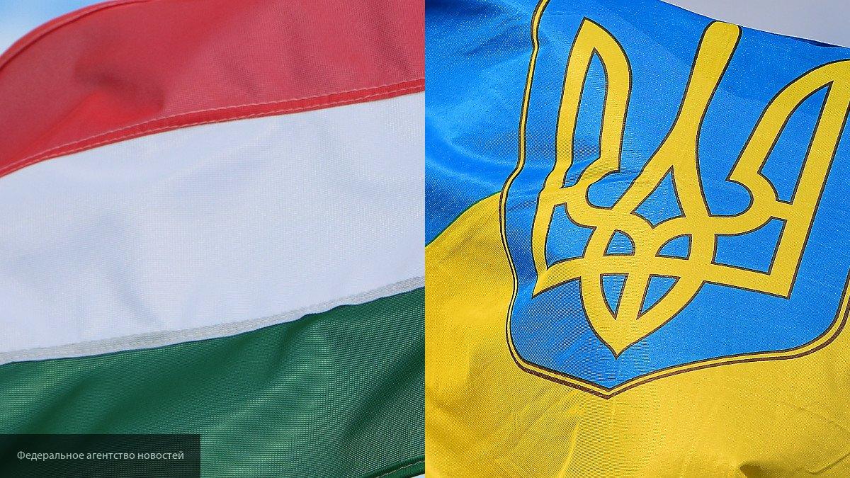 Глава МИД Венгрии осудил политику Украины: «Достигла ужасающего дна»