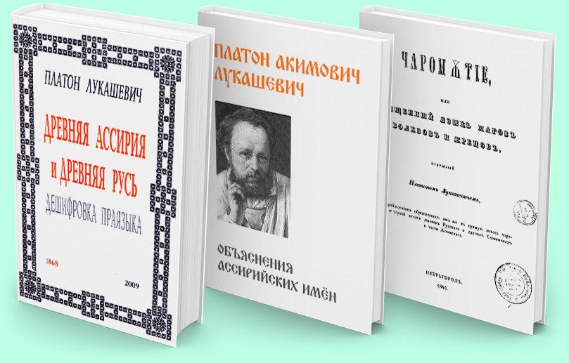 Махабхарата – величайший летописный памятник Культурного Наследия Древней Руси. Часть 2.